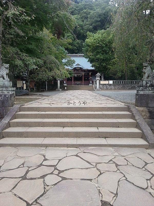 熱海にある伊豆山神社のご紹介です。