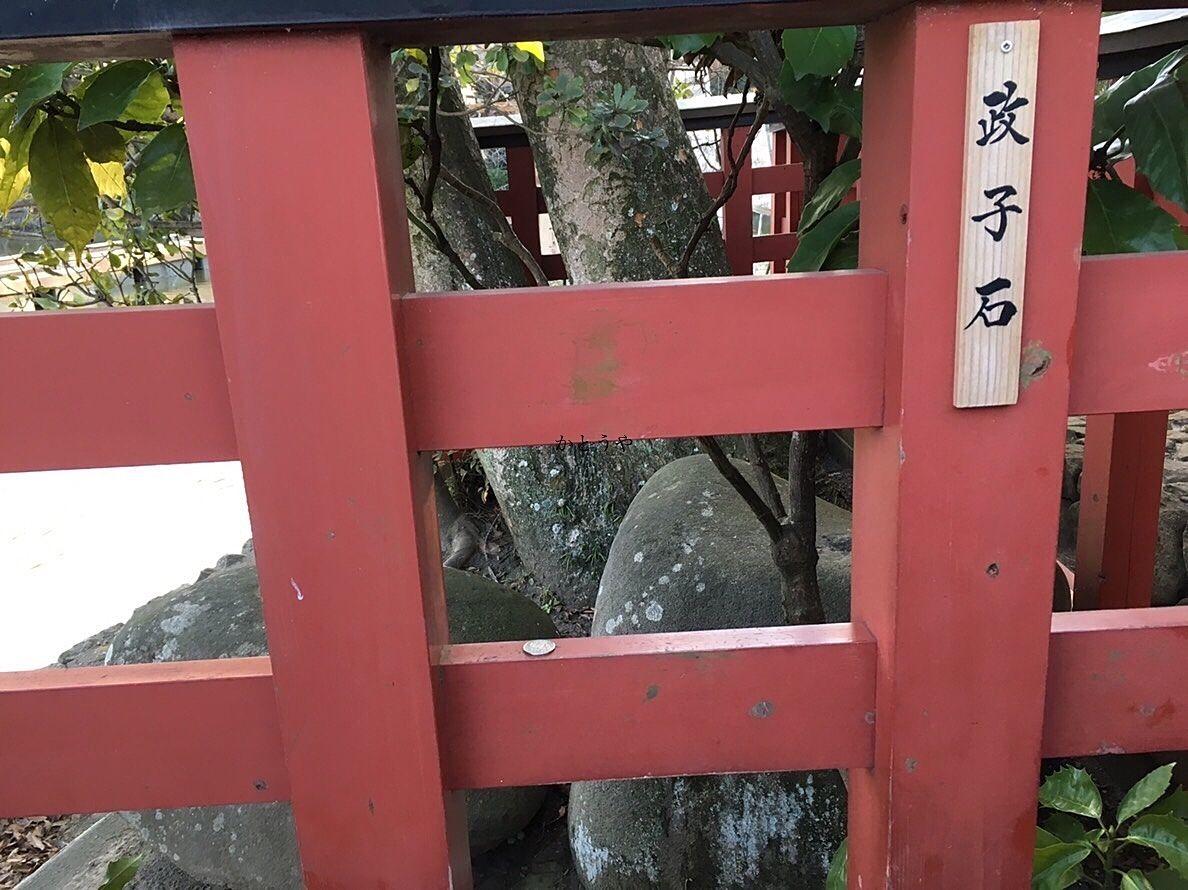 旗上神社内にある政子石のご紹介です。