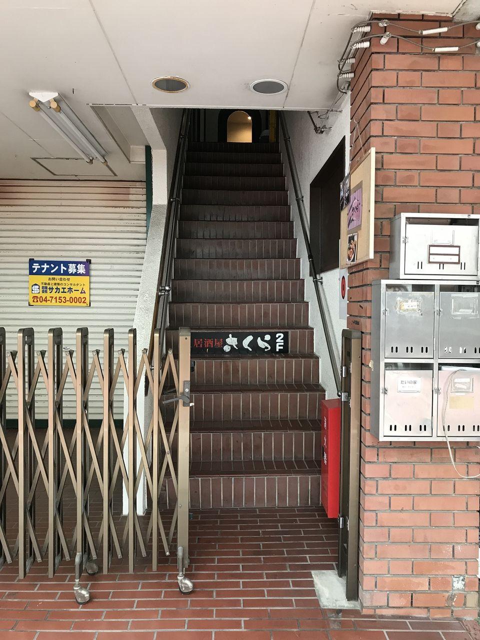店舗は2階です。