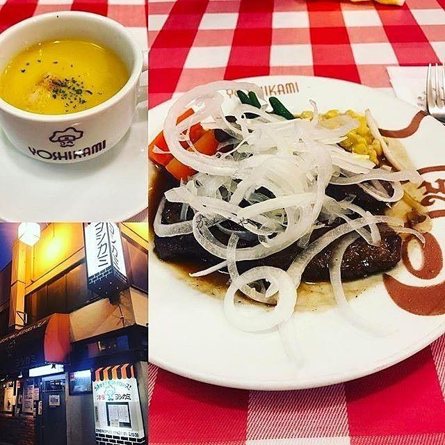 浅草 ヨシカミさんの美味しいお料理。つくばエクスプレス線を利用すれば、流山セントラルパーク駅から25分ほどで到着することができます。