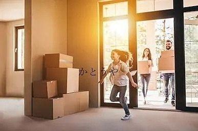 戸建賃貸募集の流れ最終回お客様が内見⇒契約⇒いよいよご入居!