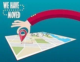 流山市つくばエクスプレス線沿線の2019年4月前半の賃貸物件募集状況のお知らせです。
