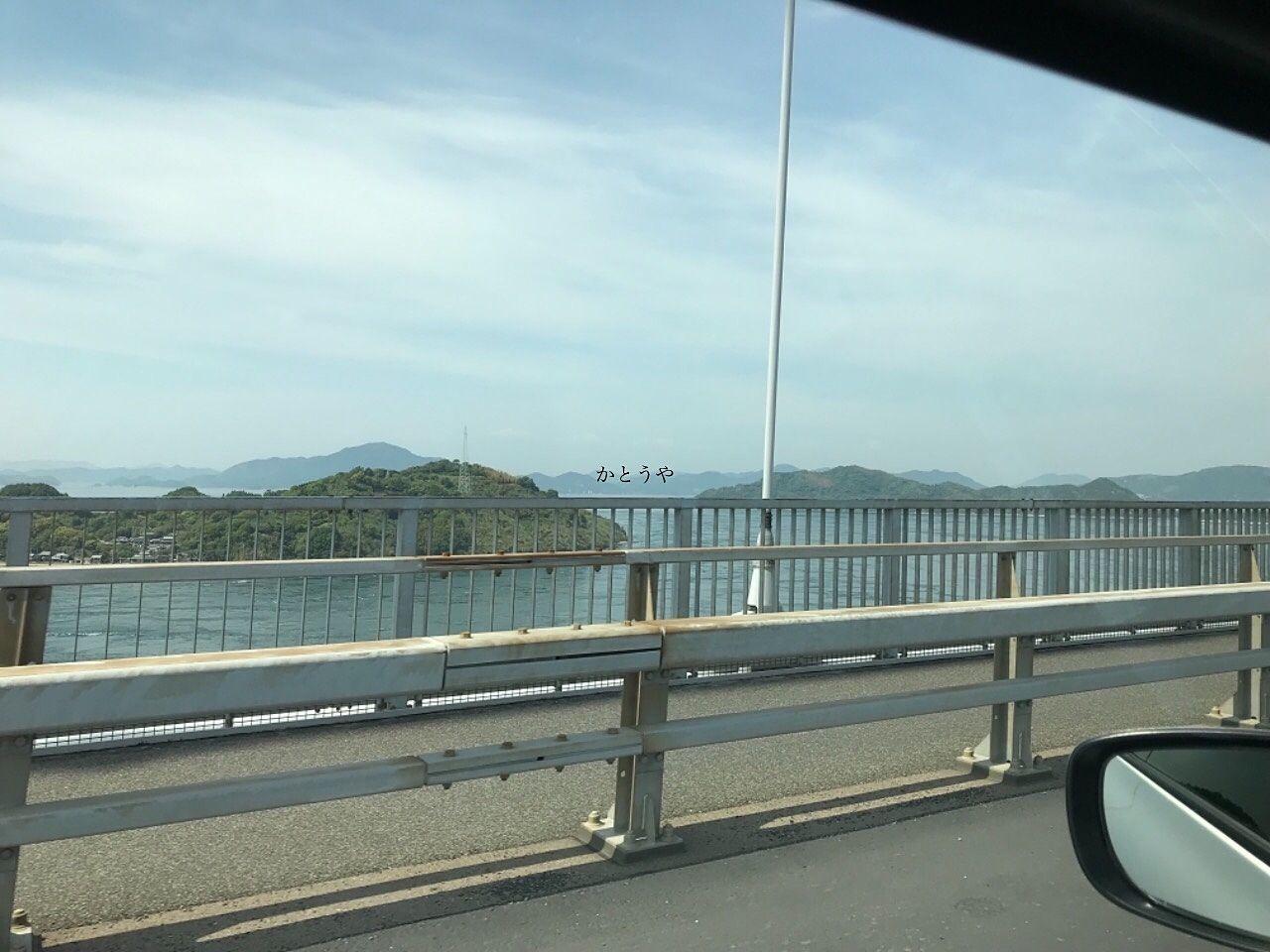 しまなみ海道ドライブ中写真です。