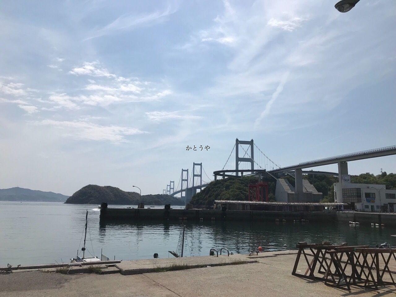 こんにちは!かとうや藤原です。ゴールデンウィーク前半はお仕事をしていましたが、後半少しだけ旅行に行ってきました。今回は四国です。といっても訪れたのは2県のみ。愛媛県と高知県に行って参りました。