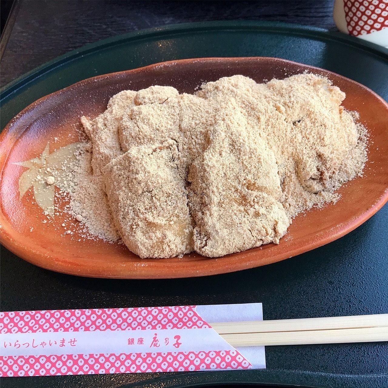 和スイーツファンに一回食べて欲しい、安倍川餅@銀座鹿の子