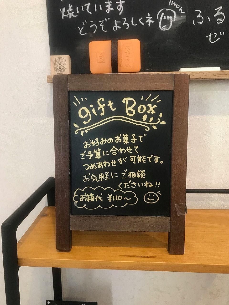 プレゼントなどにぴったりなgift boxも対応して下さいます。