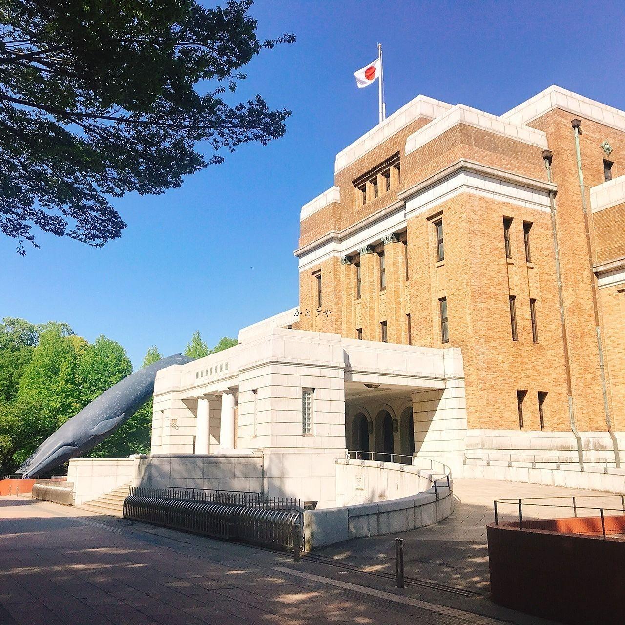上野 国立科学博物館 国立博物館 トーハク W博物館