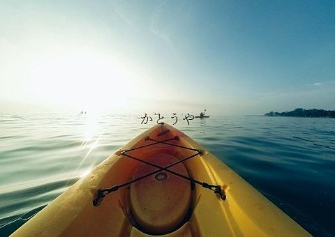 市内イベントで開催されるカヌー初心者体験会のお知らせです。