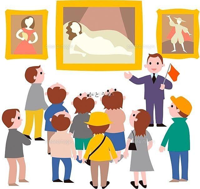 次に見に行く美術展
