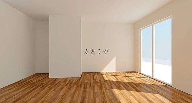 かとうやが考える賃貸物件の空室対策です。
