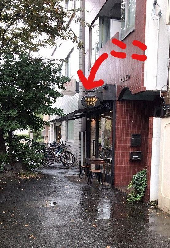 Sukemasa Coffeeでは店員さんが着物を着て接客されています。