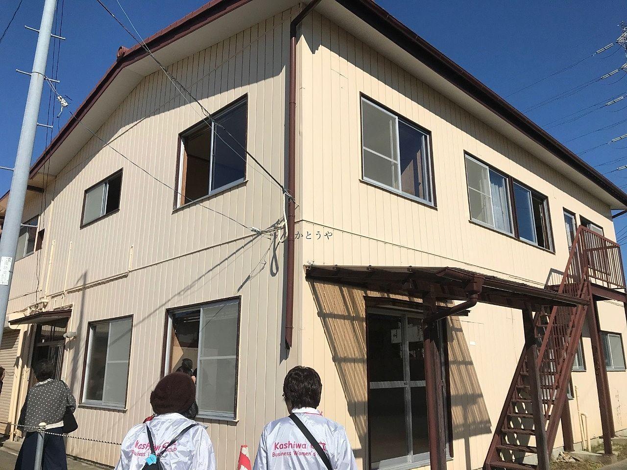 ファンケル美健さんの歴史を感じる十太夫の建物です。