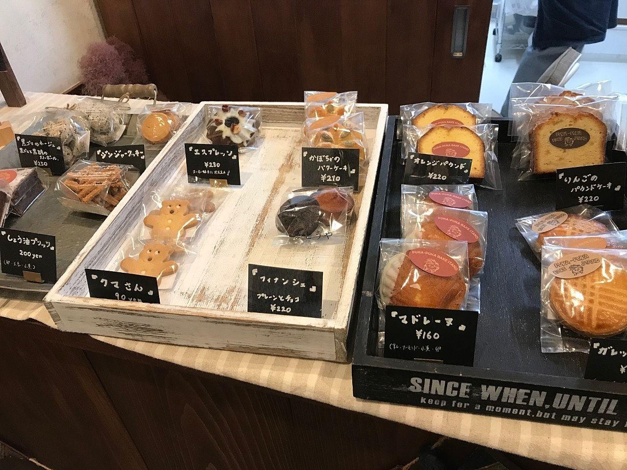流山市江戸川台東口駅前の焼き菓子屋さん、プカプカベイクスタンドさんです。