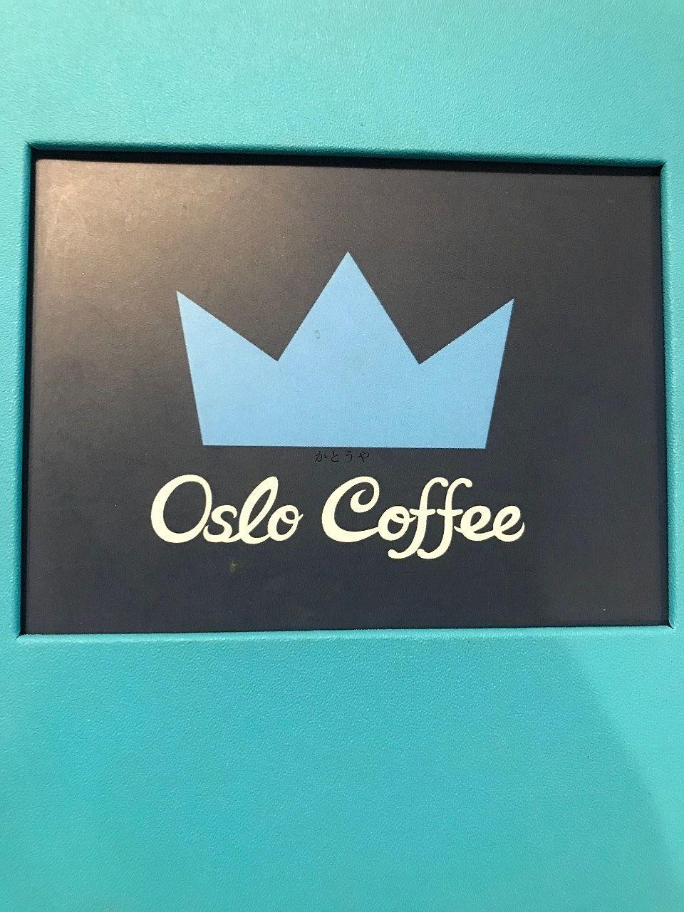 私は良く銀座コア店へ行きます。コーヒーの美味しいオスロコーヒーさんです。