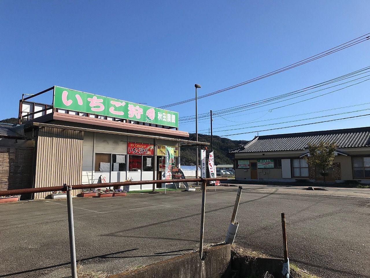 静岡県伊豆の国市のいちご農園です