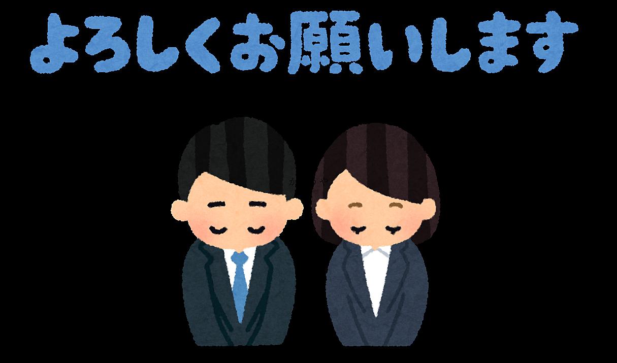 Kato-ya(かとうや)からのお願い:ご来店前にぜひご予約下さい