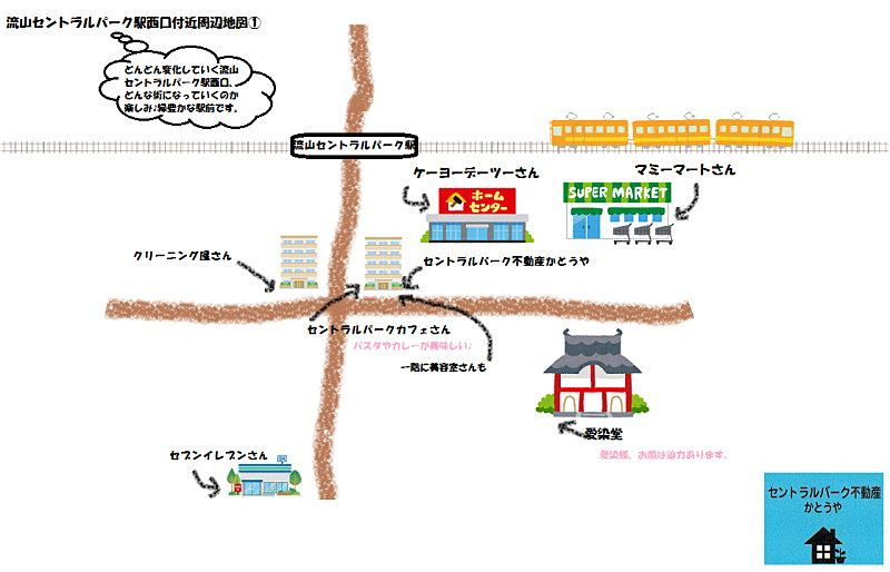 かとうや藤原作成の流山セントラルパーク駅周辺の地図
