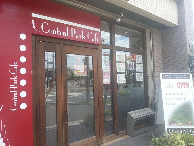 当社のお隣にあるインターナショナルかカフェ、セントラルパークカフェさんです。