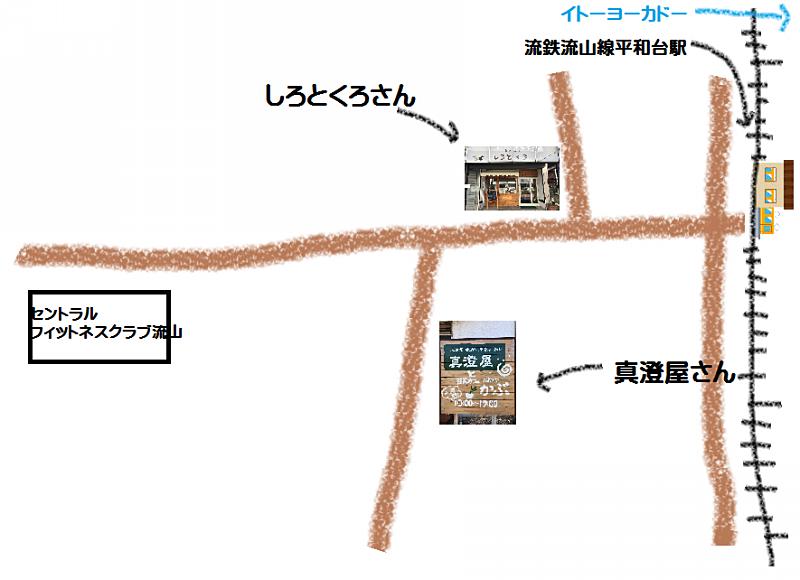 流山市平和台の地図