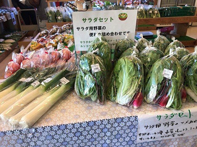 新鮮食味さんの色とりどり豊かなお野菜たち