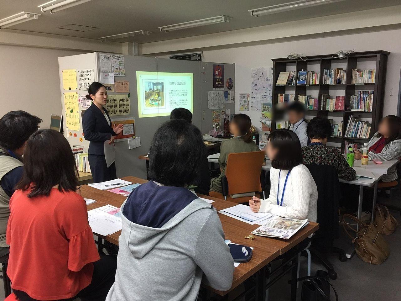 千葉市で開催されたコミュニティカフェ開設講座でお話させていただきました。