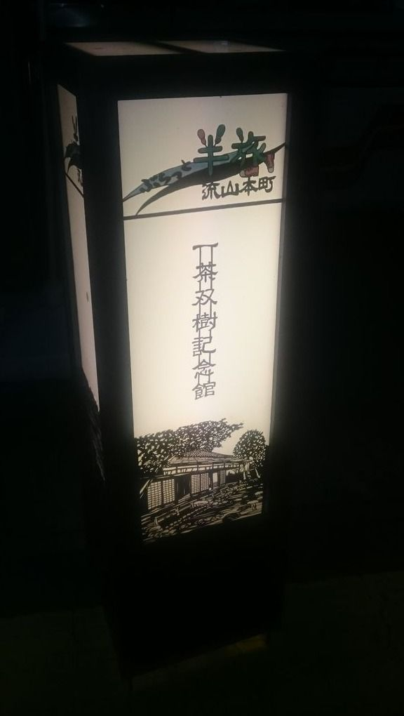 一茶双樹記念館