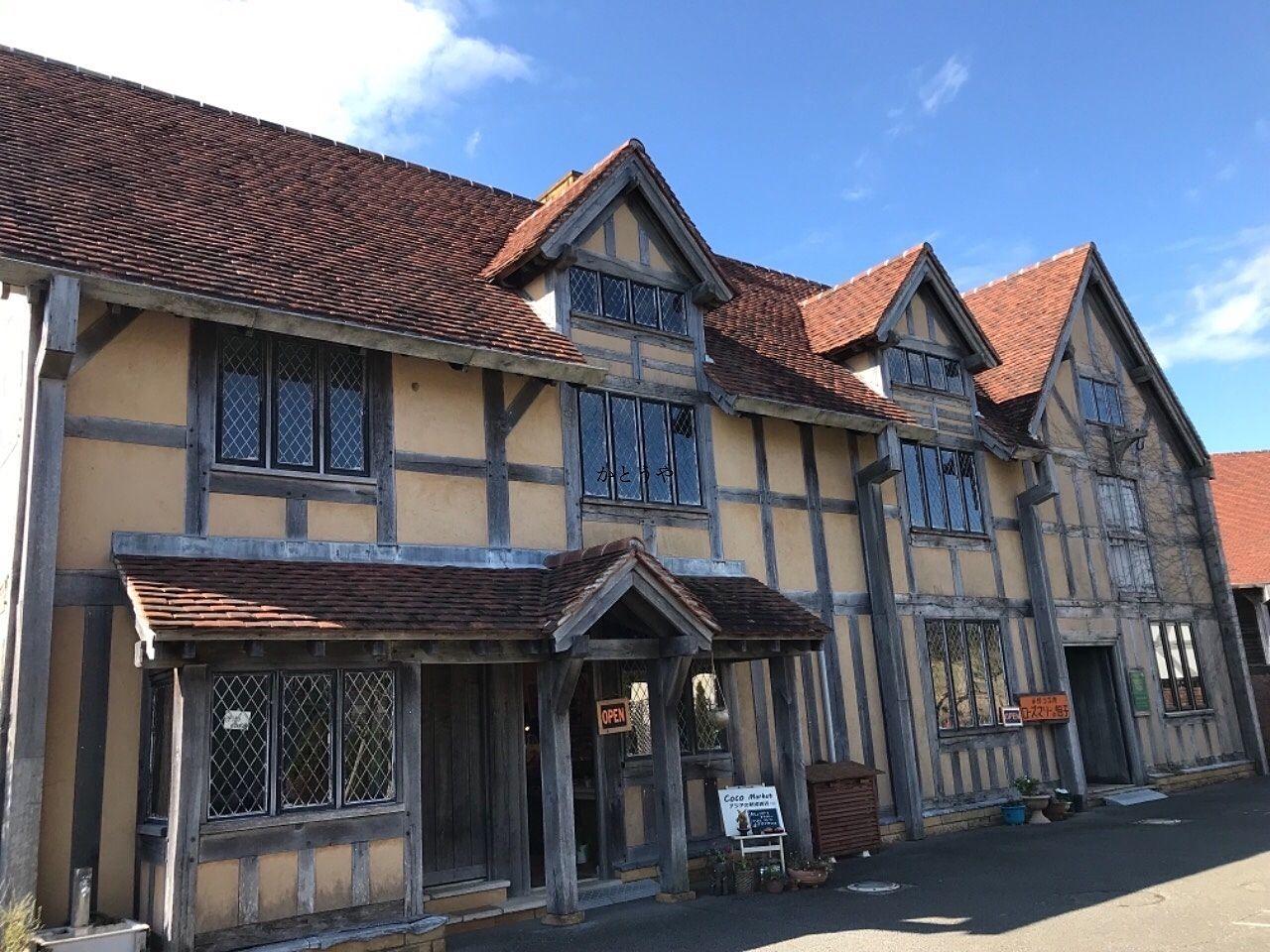可愛らしい建物が並んでイギリスみたいです。